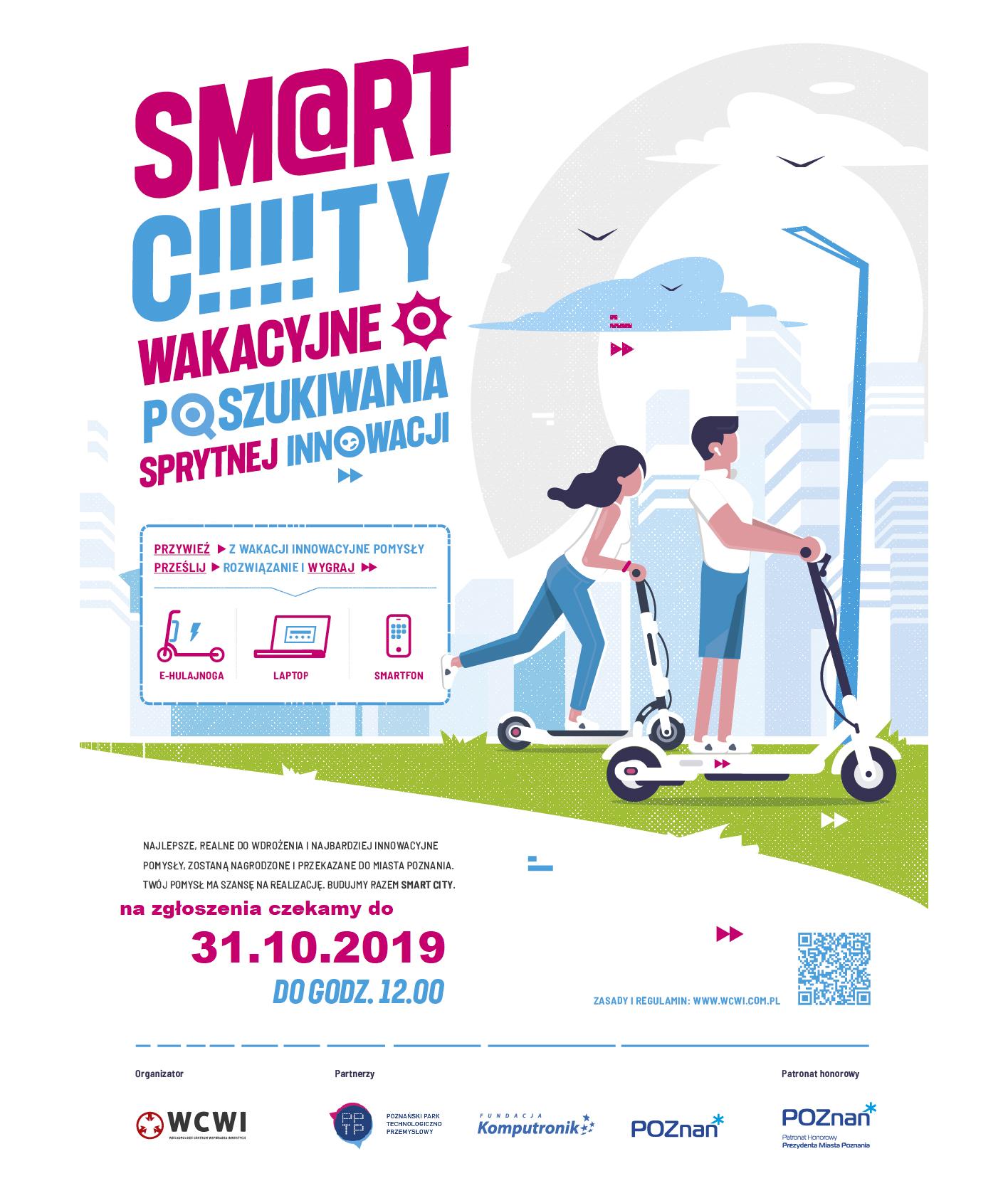 Konkurs Smart City – wakacyjne poszukiwania